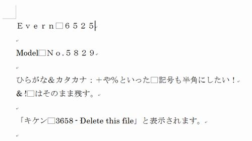 翻訳日本語原稿