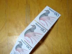 新しい80円切手