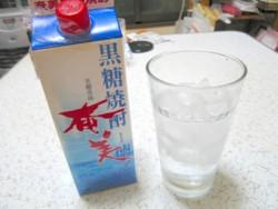 黒糖焼酎あまみ徳之島