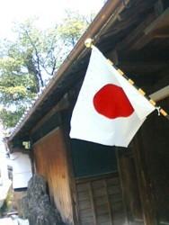 祝日の日の丸(国旗)