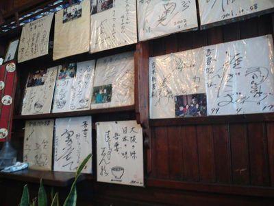 店内には関西のお笑い芸人のサインがいっぱい