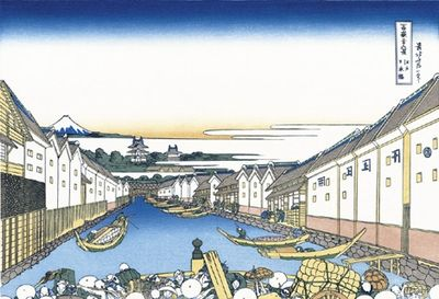 富嶽三十六景「江戸日本橋」