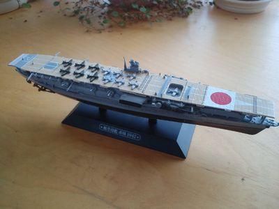世界の軍艦コレクション(空母赤城)