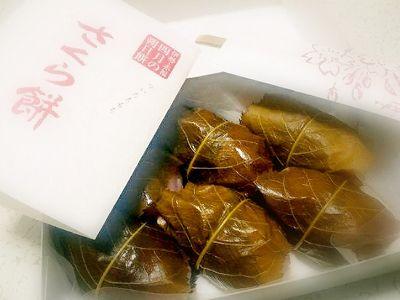 赤福の4月の朔日餅(さくら餅)